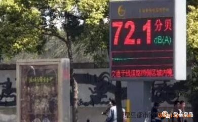 9月1日,秦皇岛将对环境噪声做出严格规范!