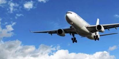 秦皇岛将新增一通用机场 落户青龙