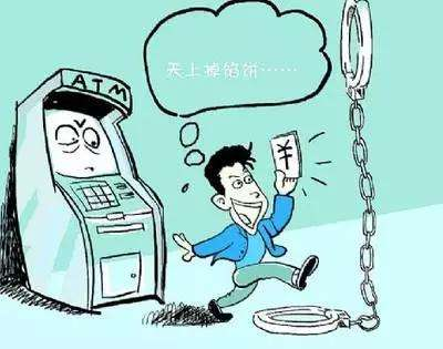 一外卖员入室盗窃银行卡 取钱后又把卡送回