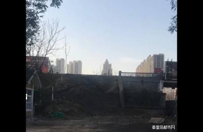 """秦皇岛这座""""堵心桥""""终于要拆啦!"""
