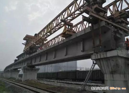 秦皇岛南站大桥工程架梁施工圆满完成